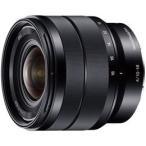 レンズ SONY E 10-18mm F4 OSS SEL1018