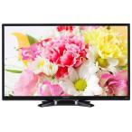 ショッピング液晶テレビ 液晶テレビ オリオン RN-32DG10