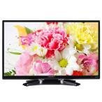 ショッピング液晶テレビ 液晶テレビ ※※オリオン RN-24DG10
