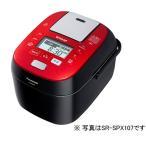 ショッピング炊飯器 ★炊飯器 パナソニック SR-SPX187-RK