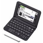 電子辞書 カシオ XD-G4800BK※