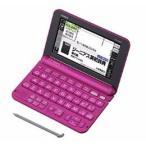 ショッピング電子辞書 電子辞書 カシオ XD-G4800VP