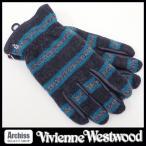ヴィヴィアンウエストウッドVivienne Westwood 濃グレーにブルーとグレーのボーダー柄と羊革コンビオーブ刺繍付き手袋・グローブ メンズ(24cm)S46738-39