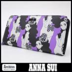アナスイ ANNA SUI 海月姫コラボ7MANGA紫ラウンドジップ長財布 レディース S48519