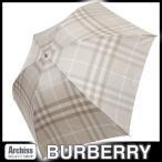 バーバリーBURBERRY ベージュノバチェック柄折り畳み傘 親骨55cm S49211-13