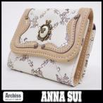 アナスイ ANNA SUI 白にブロンズスイノワールシリーズローズ柄コンパクト3折財布 / 三つ折り / 三つ折財布 レディース S50656