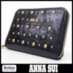 アナスイ ANNA SUI 黒にゴールドとシルバースタッズロウシリーズスマホ収納付き2折ラウンドジップ財布 レディース S51520