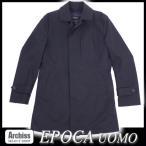 エポカ EPOCA UOMO 黒無地着脱ライナー付きステンカラーコート 46サイズ・48サイズ・50サイズ S52940-42