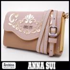 アナスイ ANNA SUI ピンクとベージュにゴールド薔薇模様シャンデリエストラップ付き3WAY財布 レディース S53214