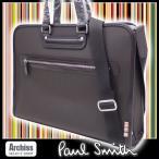 ポールスミス Paul Smith 焦茶ナイロンストライプマルチストライプ付きラウンドジップ2WAYビジネスバッグ メンズ(B4対応) S53547