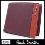 ポールスミス Paul Smith バーガンディーに濃いオレンジカラーブライトゴートレザー2折財布/二つ折り/二つ折財布 メンズ(PSU850-80)S54174