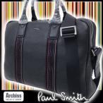 ポールスミス Paul Smith 黒シティウェビング2WAYレザービジネスバッグ メンズ(PSF331-10)(B4対応) S54234