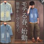 デニムシャツ メンズ 七分袖 五分袖 シャツ カジュアルシャツ 夏 春 秋 トップス ウッドボタン 人気    サックス 青 ブルー 紺 ネイビー XL
