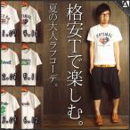 [商品説明]  クルーネックとVネックの2パターンあるプリントTシャツ。 年間通して使えるデザインで...