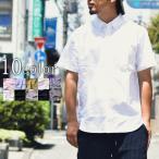 シャツ メンズ 半袖 ボタンダウンシャツ 白シャツ カジュアルシャツ 夏 春 秋 オックスフォード トップス 綿   黒 白 紺 灰 青 ブラック ホワイト ネイビー