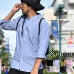 シャツ メンズ 七分袖 オックスフォード カジュアルシャツ 夏 春 秋 トップス ボタンダウン シンプル