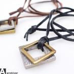 ネックレス メンズ シンプル レザー 革紐 スクエア シ