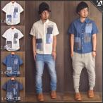 デニムシャツ メンズ シャツ 半袖 ブロードシャツ パッチワーク 夏 春 秋 白シャツ シンプル 綿 コットン  y 白 ホワイト インディゴ
