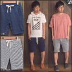 ハーフパンツ メンズ ショートパンツ ストライプ 短パン シンプル 春 夏 シアサッカー生地  s 紺 ネイビー XL