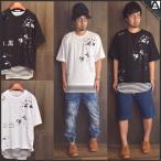 Tシャツ メンズ 半袖 タンクトップ ビッグシルエット カットソー 春 夏 秋 セット商品 ダメージ加工 XL ネックレス付き  メール便対象
