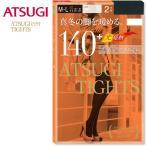 アツギ【ATSUGI】タイツ 140デニール+光発熱 2足組 FP14002P 日本製