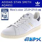 【ADIDAS スタンスミス ホワイト×ネイビー】(25.0〜29.0cm) アディダス STAN SMITH AQ4651