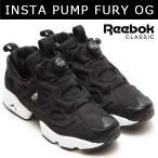 【あすつく】Reebok リーボック インスタポンプ フューリー INSTAPUMP FURY OG V65750 ブラック