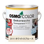 送料無料 自然塗料 オスモカラーウッドワックス 0.75L #3111 ホワイトスプルース 家具・室内壁 木目
