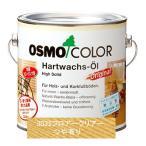 送料無料 自然塗料 オスモカラーウッドワックス 0.75L #3032 フロアークリアーつや有り 屋内床用 木目