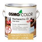 送料無料 自然塗料 オスモカラーウッドワックス 0.75L #3262 フロアークリアーラピッド つや消し 屋内床用 木目