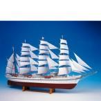 ポイント5倍!送料無料 ウッディジョー木製帆船模型1/160日本丸[帆付き・帆走]