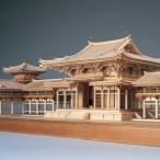 ポイント5倍!送料無料 ウッディジョー木製建築模型1/75平等院鳳凰堂