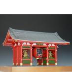 送料無料 ウッディジョー 木製建築模型 1/50 浅草寺 雷門 塗装タイプ レーザーカット加工
