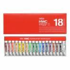 ホルベイン 透明水彩絵具 W403 18色セット