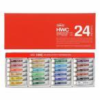 ホルベイン工業 ホルベイン 透明水彩絵具 24色セット