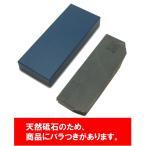 亀印 天然合砥石 (正本山合砥) 80型 箱入 「仕上砥石」