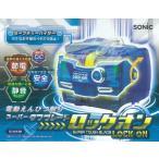 ソニック(SONIC) 電動えんぴつ削り サイバータフブレードロックオン SK-689-BB ブルー