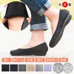 外反母趾 痛くない パンプス 伸びる 幅広 ローヒール ストレッチ 日本製 走れる 大きいサイズ 軽量 軽い ラウンドトゥ レディースシューズ 靴 ブラック 黒