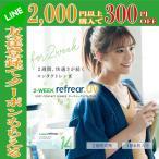 コンタクトレンズ 2week Refrear ツーウィーク リフレア 6枚 ソフトコンタクトレンズ