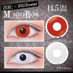 Yahoo!カラコン通販ARCOCOカラコン 1day 赤 白 ZERU × DOLCE contact マスカレード ワンデー 6枚入 度あり 度なし コスプレ