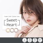 カラコン ツーウィーク スウィートハート 2week Sweetheart DIA 14.0mm 1箱2枚入り 度なし・度あり