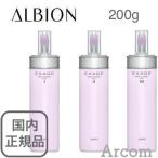 Yahoo!アーコムコスメ Yahoo!店【新商品】アルビオン エクサージュ モイスト アドバンス ミルク II (乳液) 200g