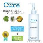 е╩е┴ехещеыевепеве╕езеы Cure енехевб╩│╤╝┴е▒евбже╘б╝еъеєе░б╦250g  ви┬Ё╟█╩╪╚п┴ў
