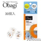 Obagi オバジC 酵素洗顔パウダー 0.4g×30個  (洗顔料) ※中身を取り出し、外箱を折り畳んだ状態での発送【メール便発送】