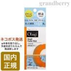 Obagi オバジC 酵素洗顔パウダー 0.4g×30個 (洗顔料) ※配B