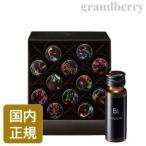 国内正規品 POLA ポーラ B.A リキッド 20mL×12本 ※配D