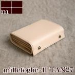 エムピウ m+ millefoglie II TAN27   ミッレフォッリエ 財布 サイフ さいふ 札入れ メンズ レディース 2つ折り 二つ折り イタリア 高級 革 小さい シ