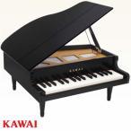 河合楽器 グランドピアノ ブラック 1141