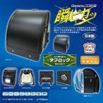 フィットちゃん瞬ピカッ ランドセル タフロック ベーシック A4フラットファイル対応 31-85