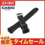カシオ CASIO ウェーブセプター 純正 替えバンド ベルト ウレタン 黒 ブラック 10408444